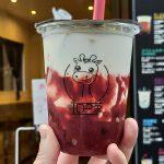 1日限定20杯!東京都荒川区の町屋駅前にあるTOP茶の手作りいちごジャムを使ったタピオカイチゴミルクがなかなか美味しい