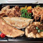 東京都荒川区の餃子は一龍 町屋駅前店で餃子、唐揚げ、麻婆豆腐をがっつり食べられる中華弁当をテイクアウト