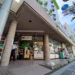 東京都荒川区西尾久にあるエヌマート 小台店が2020年6月20日(土)で閉店