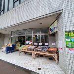 東京都荒川区西日暮里にあるエヌ・マート 新三河島店が2020年6月25日(木)で閉店