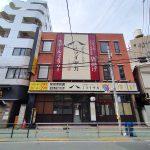 東京都荒川区にあるミライザカ 町屋店が閉店