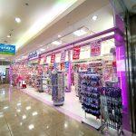 東京都荒川区のクレアーズ 町屋サンポップ店の最終営業日が2020年8月23日(日)に変更