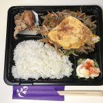 ゴーヤーチャンプルー弁当をテイクアウトして沖縄の味を堪能した!~東京都荒川区西日暮里にある沖縄料理のつちいし~