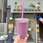 東京都荒川区町屋にあるスカイプロバンス ベーカリー&カフェで夏にぴったりなスムージーが新発売!メニューと実際に飲んだ感想をレポート