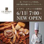 2020年6月11日(木)にエキュート日暮里内にベーカリーブランドのル ビアンがオープン!ねこ型食パンがあまりにもかわいいですよ