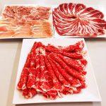 2020年7月に東京都荒川区の信和食品株式会社で一般向けに販売される超豪華なお肉セットの内容と日程について