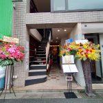 東京都荒川区の町屋駅近くに炭火焼 ペンザンス~絆~がオープン!ランチ営業もあります