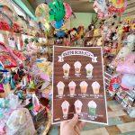 2020年7月11日(土)にはなクマおもちゃ店でタピオカドリンクの販売が開始!11日(土)と12日(日)には100円引きサービスも実施