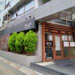 2020年7月22日(水)で東京都荒川区にあるステーキやハンバーグが人気の肉屋の台所が閉店
