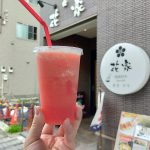夏はスイカジュースを飲みながら谷根千散策!日暮里駅近くにある軽食、甘味の花家でテイクアウトできます