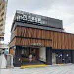 JR日暮里駅の西口駅舎が完成して、待合等空間も利用可能になりました
