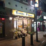 夏らしい花をお部屋に飾りませんか?町屋駅前にあるEnishiFlower(エニシフラワー)で2020年7月23日(木)、24日(金)にアレンジ祭りが開催