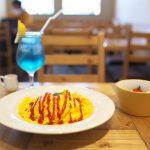 東京都荒川区西尾久にあるわっぜカフェのシンプルで懐かしさがあるオムライス