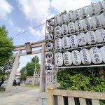 令和2年(2020年)8月にも尾久八幡神社の奉納飾提灯が夏の到来を告げています
