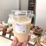 荒川区東尾久の「MALU。-パンと野菜のお店-」はパンだけでなくドリンクも美味しい!酸っぱさが魅力的な「大阪の味」ミックスジュースを飲んでみた