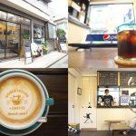 谷中に学生服の販売とコーヒースタンドが一体化した「ノーブルテーラー+COFFEE」がオープン!