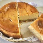 町屋のブラックホールコーヒーロースターにてカド珈琲の人気商品 絶品チーズケーキが販売開始されます