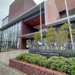 令和2年(2020年)の荒川区立図書館(ゆいの森あらかわ、町屋図書館、南千住図書館、日暮里図書館)の特別整理による休館日程