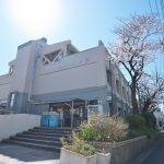 東京都荒川区立尾久図書館が令和2年(2020年)9月30日(水)をもって現在の場所では閉館となります