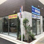 2020年9月16日(水)、携帯空間の中古スマートフォンなどの販売専門の店舗が日暮里駅前にオープン