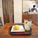 谷根千の入り口で谷中生姜を使った超本格的なジンジャーエールを飲む! @百舌珈琲店