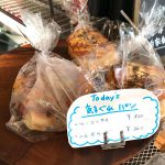 東尾久のBeyond the Dawn(ビヨンド・ザ・ドーン)にパンメニューが追加!ハム&チーズとシナモンロールが美味しかった