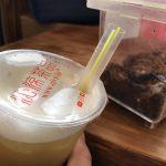 クワガタとタピオカドリンクの夢のコラボ!?荒川区にある台湾茶専門店の沁涼茶品で1日限りの限定イベント開催