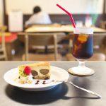 町屋にあるカド珈琲の秋の新作スイーツ ゴロゴロ栗のチーズケーキが美味!