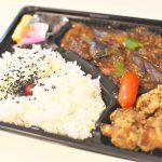 西日暮里駅前にあるはってん食堂で最強コスパな500円の麻婆茄子弁当をテイクアウトしてみた