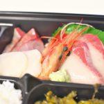 ときわ町屋 寿司食堂でランチの刺身定食をテイクアウト 美味しくてコスパ抜群です!