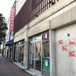 荒川3丁目の明治通り沿いにある林寝具店が65年の歴史に幕を閉じます 全品半額の閉店セール開催中