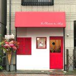 ハッピーモール熊野前商店街に小さくてかわいい本格的シフォンケーキ専門店 ラメゾンドゥアンジェが2020年10月9日(金)にプレオープン 10日(土)にグランドオープン
