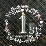 西尾久にあるARAKAWA ii VILLAGE(アラカワイイビレッジ)がオープン一周年!買い物された方に一輪のバラのドライフラワーをプレゼント中