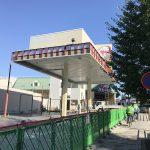 2020年11月8日(日)、町屋の尾竹橋通り沿いにある共栄オーメック 尾竹橋サービスステーションがセルフ化されてリニューアルオープン