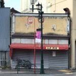 尾竹橋通りと日暮里中央通りの交差点にあった山崎肉店の跡地で工事が始まりました