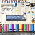 町屋にある「下町のえんぴつ屋さん 金子鉛筆製作所」には鉛筆が描かれたオリジナルデザインの自動販売機がある!