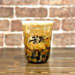 日暮里駅近くにある台湾タピオカ専門店 CHA X TEN(チャテン)の秋冬限定商品「黒糖タピオカソイラテ(豆乳)」を飲んでみた