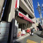銀座コージーコーナー 町屋店のレストランが2020年11月30日(月)で営業終了