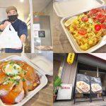 週に2日しか営業しない激レアなテイクアウト専門店 東尾久にある「リベルモンド」には味も量も大満足なお弁当がある!