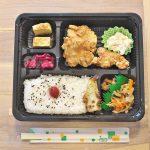 町屋駅近くの住宅街の中にあるプチ5ナイトウは500円のコスパ抜群な手作り弁当が魅力的!