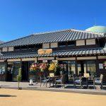 南千住の石浜神社境内にある「石濱茶寮 楽」にオープン初日の一番乗りのお客になってみた!店内の雰囲気、メニュー、ランチの泪橋定食についてレポートします