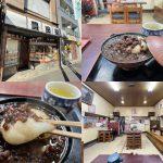 町屋の和菓子店 豊田屋は正月三が日のみ店内での飲食が可能!昭和の雰囲気に囲まれた激レア体験をしてきた