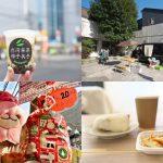 「荒川区のはなし」がお勧めする2021年に荒川区で注目するべき店舗5選
