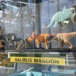 荒川区荒川4丁目に恐竜マンションがあった!子供と一緒に散歩する際のお勧めスポットです
