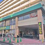 いなげや荒川東日暮里店は2021年1月25日(月)から店内改装のため一時休業し、2月1日(月)にリニューアルオープン