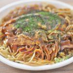 町屋の「広島風お好み焼き 菊丸」で肉玉そばのお弁当販売を開始