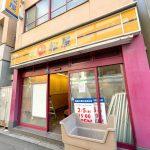 「松屋 町屋店」が改装工事のために一時休業し、2021年2月5日(金)にリニューアルオープン