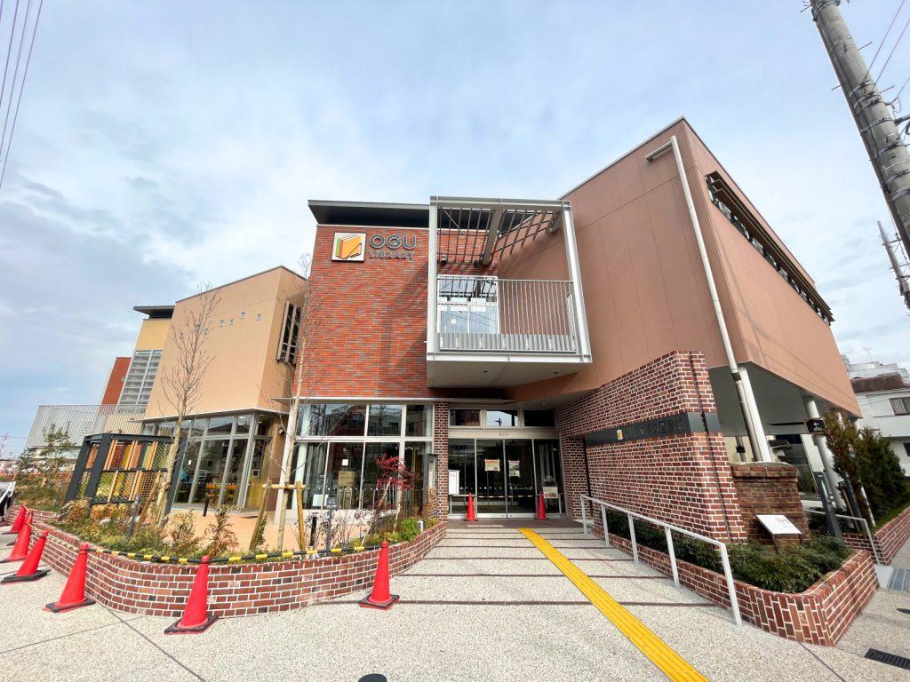 尾久図書館の移転オープン日時は令和3年(2021年)2月20日(土)10:00!