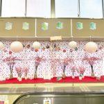 京成線の町屋駅改札内に桃の節句の飾り付けが登場しています