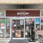 三河島駅前にある「キッチンオリジン 三河島店」が2021年3月28日(日)をもって閉店